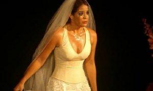 La novia burlada
