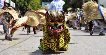 La Danza del Tecuán