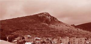 El Cerro de San Pedro